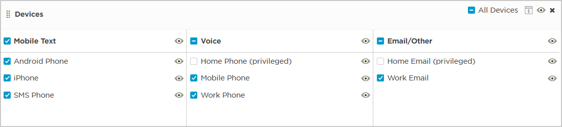 privileged-devices-form-layout.png